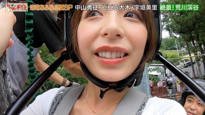 2020年07月11日宇垣美里の画像29枚目