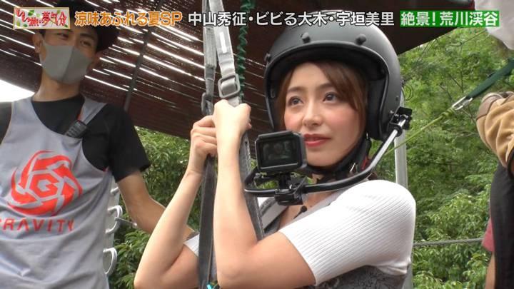 2020年07月11日宇垣美里の画像30枚目