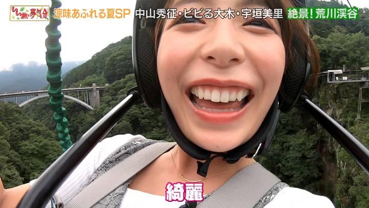 2020年07月11日宇垣美里の画像32枚目