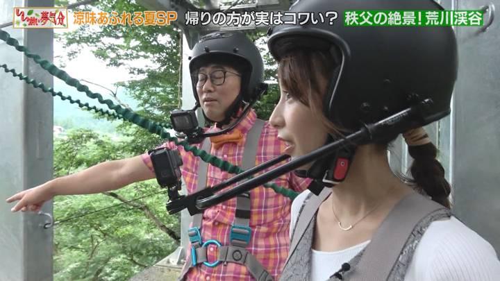 2020年07月11日宇垣美里の画像33枚目