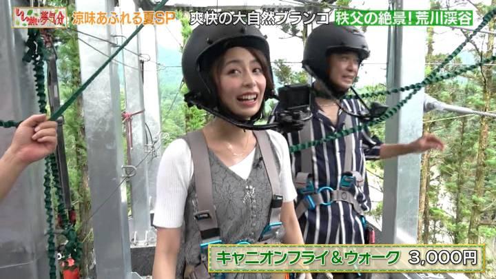 2020年07月11日宇垣美里の画像35枚目