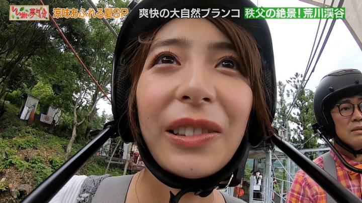 2020年07月11日宇垣美里の画像36枚目