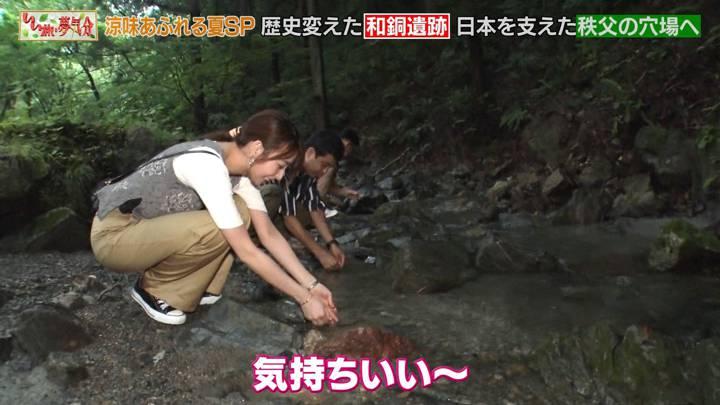 2020年07月11日宇垣美里の画像40枚目