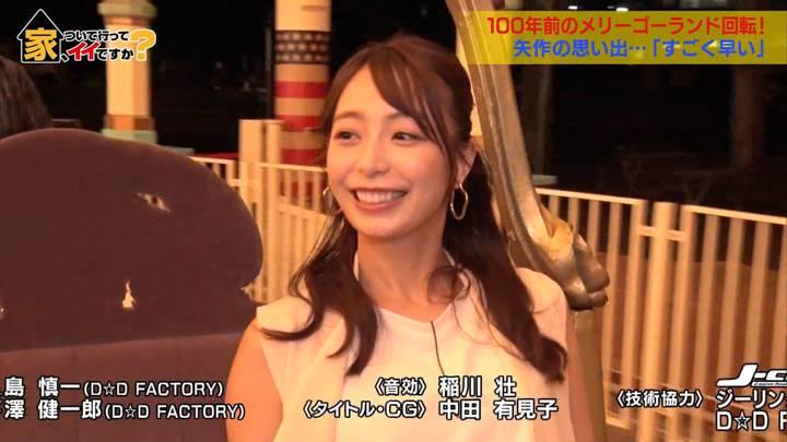 2020年07月22日宇垣美里の画像14枚目