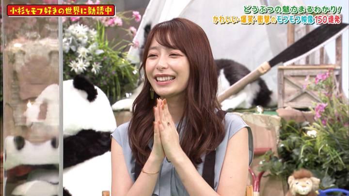 2020年08月22日宇垣美里の画像03枚目
