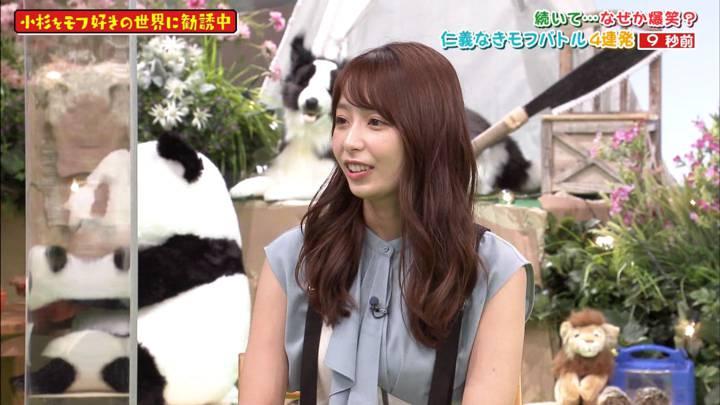 2020年08月22日宇垣美里の画像14枚目