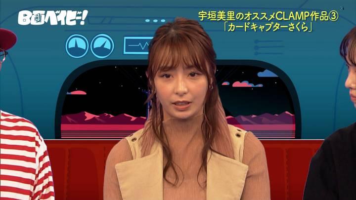 2020年09月10日宇垣美里の画像07枚目