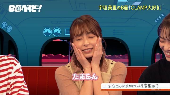 2020年09月10日宇垣美里の画像08枚目