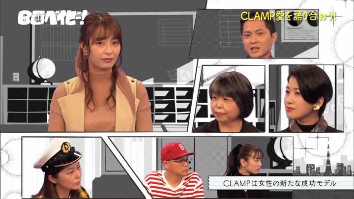 2020年09月10日宇垣美里の画像09枚目