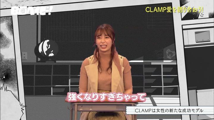 2020年09月10日宇垣美里の画像10枚目