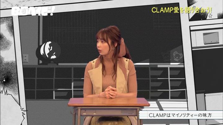 2020年09月10日宇垣美里の画像11枚目