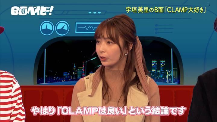 2020年09月10日宇垣美里の画像12枚目
