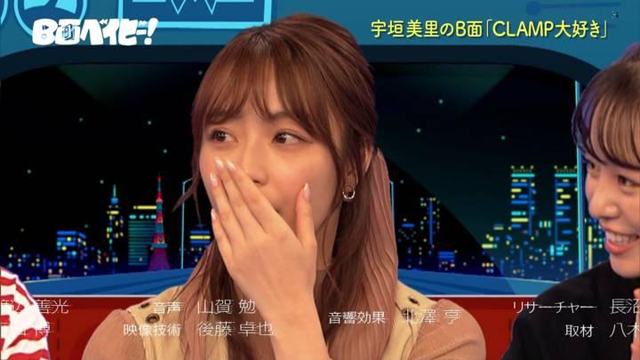 2020年09月10日宇垣美里の画像14枚目