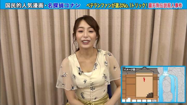 2020年09月15日宇垣美里の画像09枚目