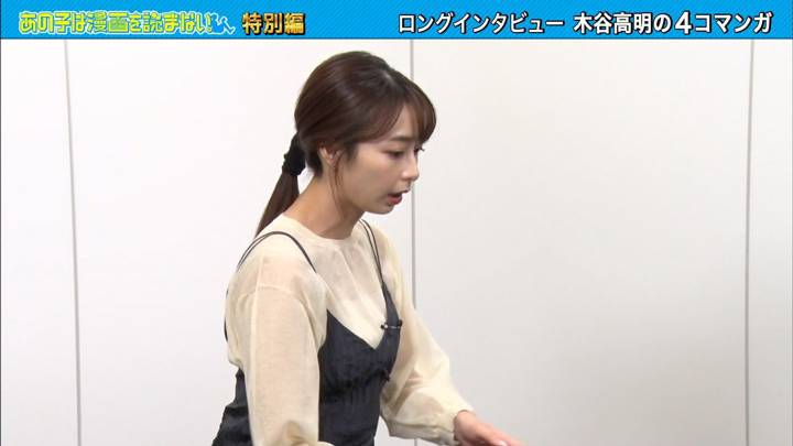 2020年09月29日宇垣美里の画像02枚目