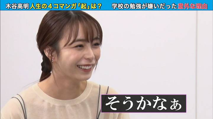 2020年09月29日宇垣美里の画像07枚目