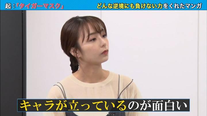 2020年09月29日宇垣美里の画像10枚目