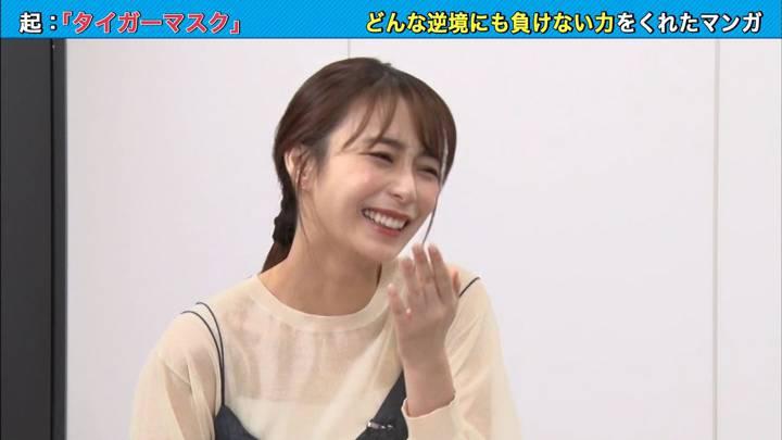 2020年09月29日宇垣美里の画像11枚目
