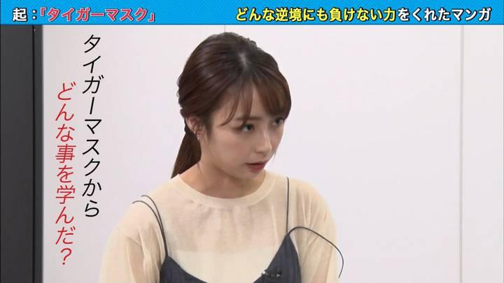 2020年09月29日宇垣美里の画像12枚目