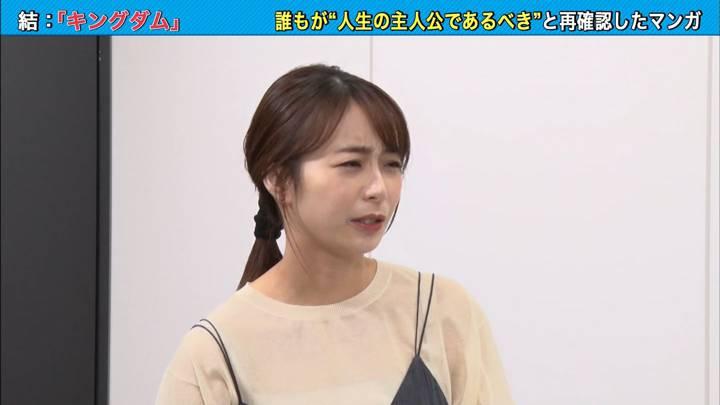 2020年09月29日宇垣美里の画像14枚目