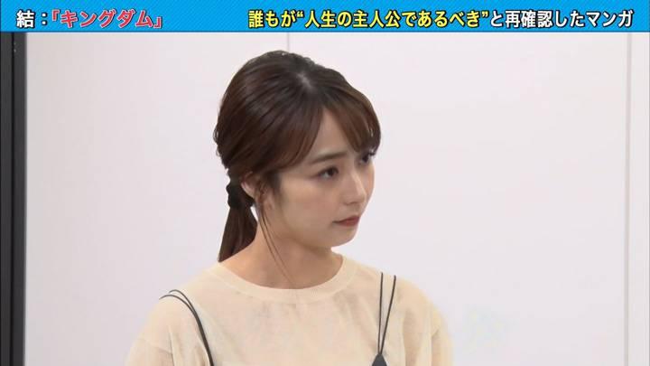 2020年09月29日宇垣美里の画像15枚目