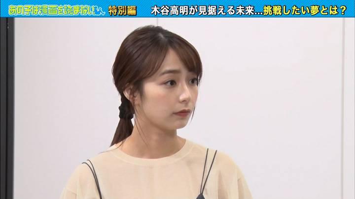 2020年09月29日宇垣美里の画像16枚目