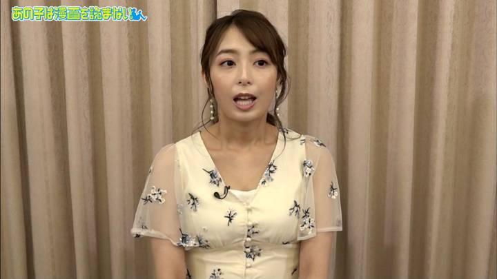 2020年10月20日宇垣美里の画像01枚目