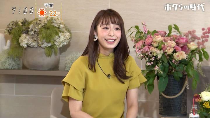 2020年10月25日宇垣美里の画像01枚目