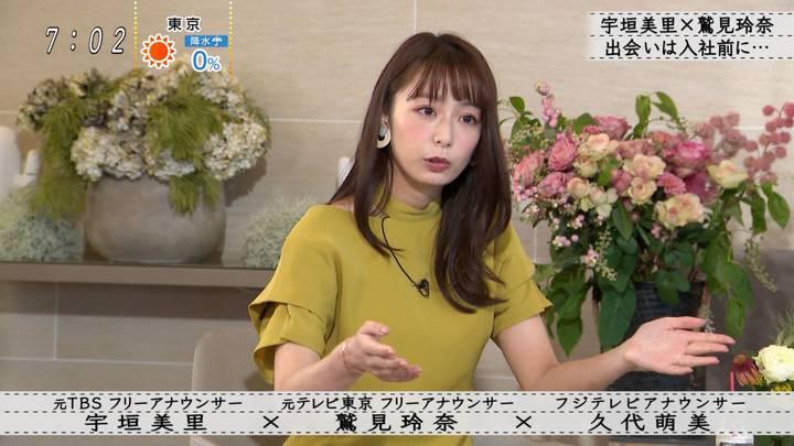 2020年10月25日宇垣美里の画像03枚目