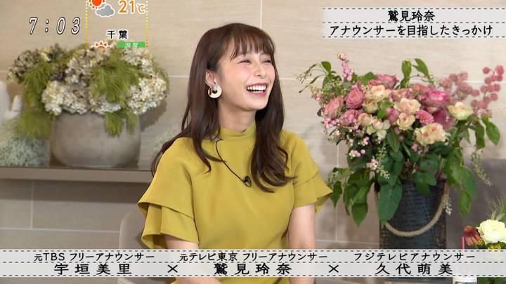 2020年10月25日宇垣美里の画像04枚目