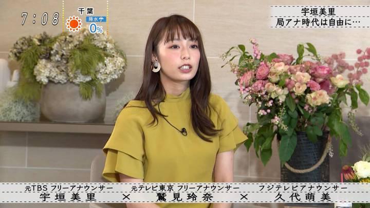 2020年10月25日宇垣美里の画像05枚目