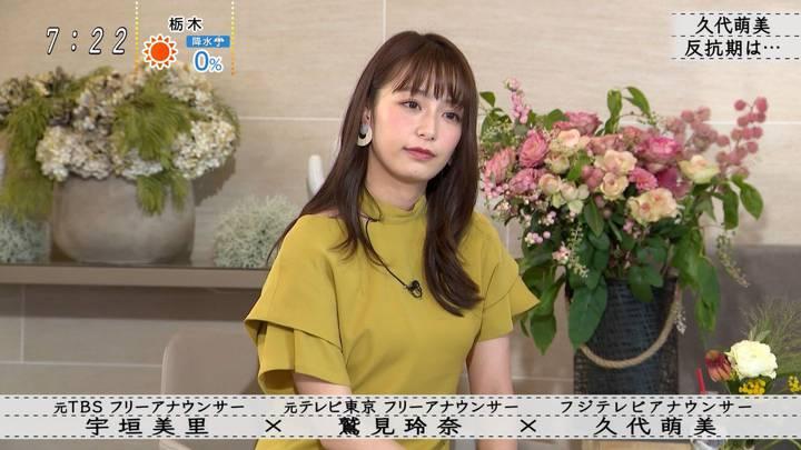2020年10月25日宇垣美里の画像08枚目