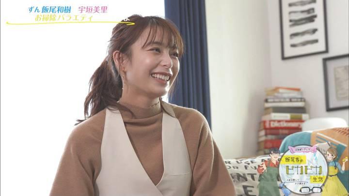 2020年10月25日宇垣美里の画像12枚目