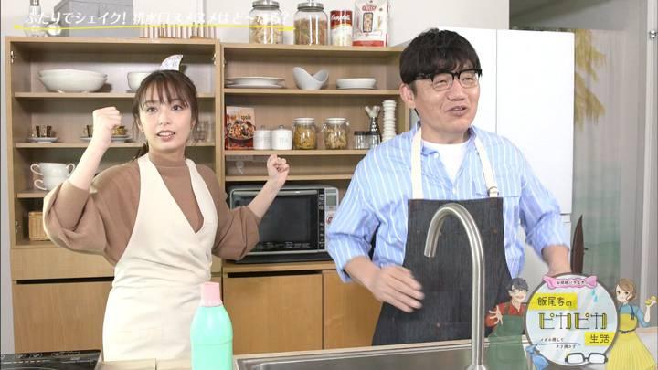 2020年10月25日宇垣美里の画像19枚目