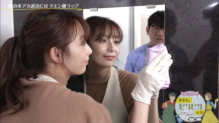 2020年10月25日宇垣美里の画像23枚目