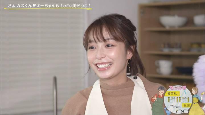2020年10月25日宇垣美里の画像25枚目