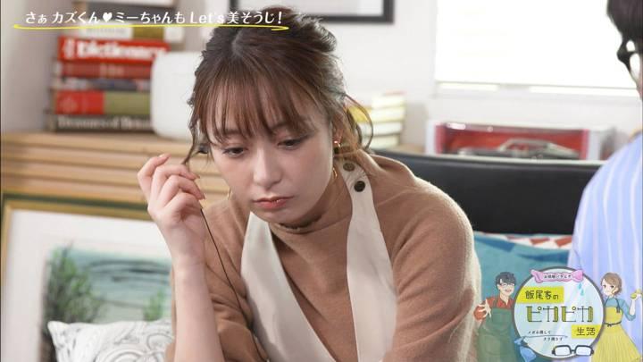 2020年10月25日宇垣美里の画像27枚目