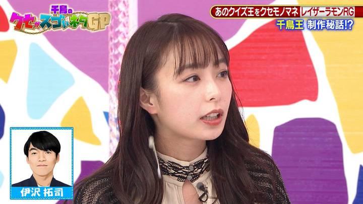 2020年11月05日宇垣美里の画像04枚目