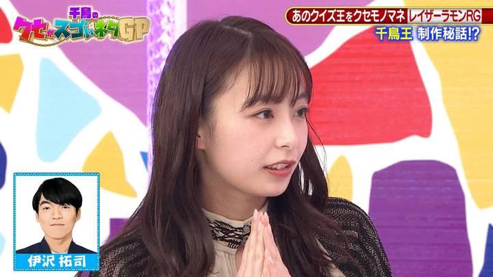 2020年11月05日宇垣美里の画像06枚目