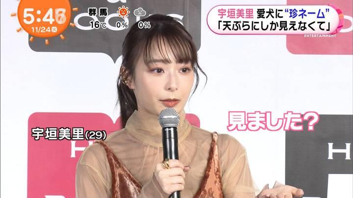2020年11月24日宇垣美里の画像10枚目