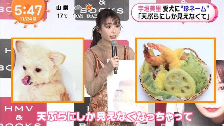 2020年11月24日宇垣美里の画像12枚目