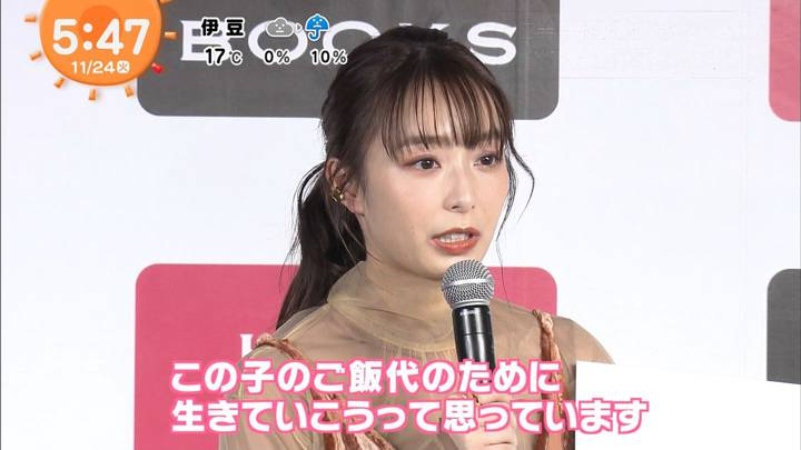2020年11月24日宇垣美里の画像14枚目
