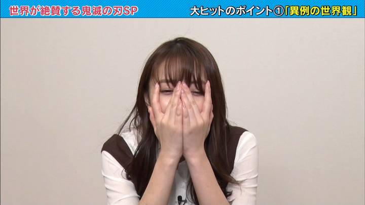 2020年11月24日宇垣美里の画像21枚目
