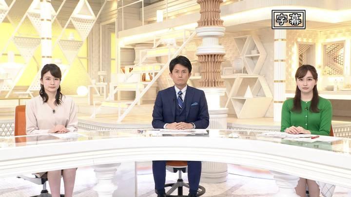 2020年03月22日宇内梨沙の画像01枚目