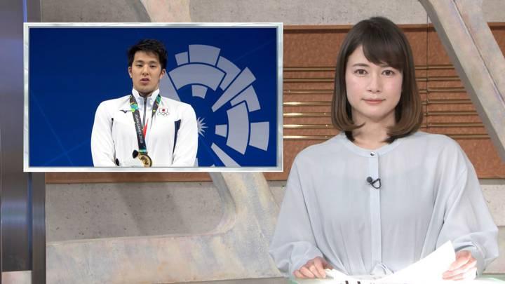 2020年04月11日宇内梨沙の画像01枚目