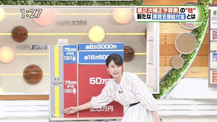 2020年05月27日宇内梨沙の画像11枚目