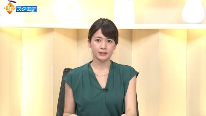 2020年08月09日宇内梨沙の画像11枚目
