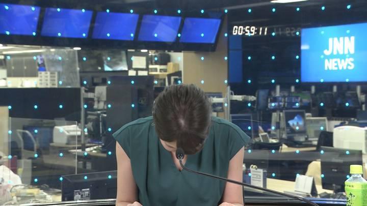 2020年08月09日宇内梨沙の画像21枚目