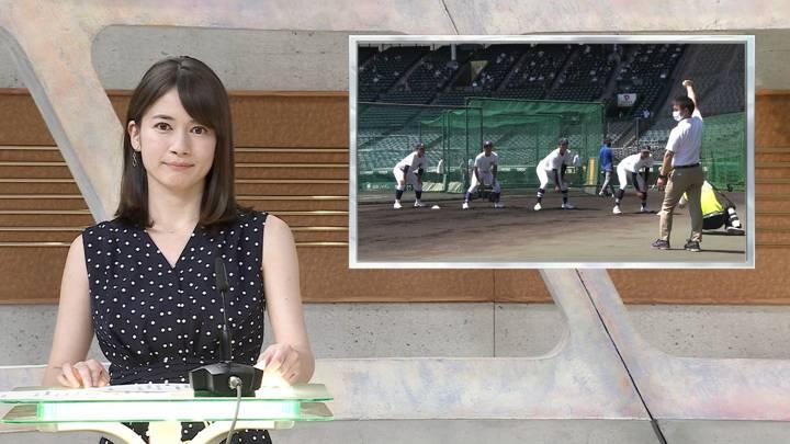 2020年08月29日宇内梨沙の画像02枚目