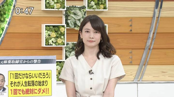 2020年09月09日宇内梨沙の画像14枚目